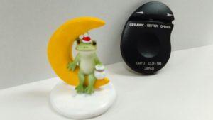 OHTO セラミックレターオープナーL&R CLO-700