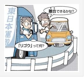 九州人の多くは標準語だと思っているかも!?