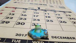 温泉浸かって一杯っすか いいっすね~(^^) カエルくんは・・・(´・ω・`)