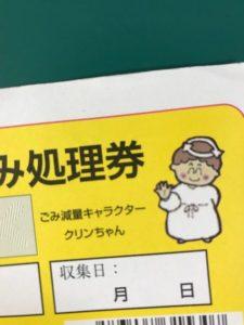 あ、あなた誰?!(by川西市民)