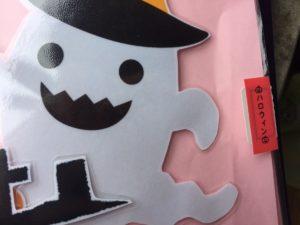 「ハロウィン」なのでかぼちゃ(^^)